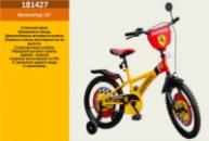 Велосипед 2-х коліс 14'' 181427 (1шт) з дзвінком,дзеркалом,руч.тормоз
