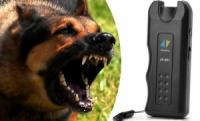 Отпугиватель собак ZF-851 ультразвуковой