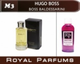 Hugo Boss «BOSS BALDESSARINI \ Хьюго Босс Балдессарини 100мл. Духи