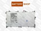 Аккумулятор для планшетов Samsung Galaxy Tab 8.9 P7300, P7310, P7320, батарея SP368487A