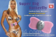 Миостимулятор тренажер массажер Butterfly Бабочка