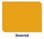 Эмаль с молотк.эффект. Золото,0,7кг Polifarb