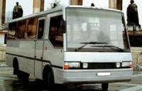 Лобовое стекло для автобусов  Икарус Ikarus 543 в Никополе