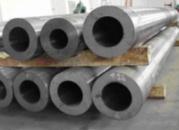 труба 20x2.5ГОСТ 8732-78, сталь 3сп, 10, 20, 25, 35, 45