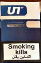 сигареты ЮТ синий,UT