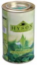 Чай Хайсон Зеленый Премиум 200 г железная банка Hyson Green Tea