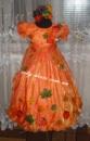 Карнавальное костюм «Осень» КД01