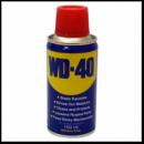 Смазка-спрей WD-40 Китай 200 мл