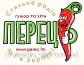 Реклама на перец фм Житомир