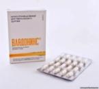 ВЛАДОНИКС - пептидный биорегулятор для восстановления тимуса (вилочковая железа )