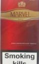 сигареты Марвел деми красный (MARVEL RED DEMI SLIM)