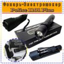 Фонарь-Электрошокер Police 1101 Plus ( Шерхан ) + Чехол на пояс