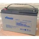 Аккумуляторная батарея Vimar B70 12V(мг)