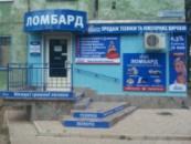 Рекламное оформление ломбардов вывески, указатели, знаки и плакаты цена