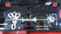 Съёмник инерционный (обратный молоток) оцинкованный KS-1780
