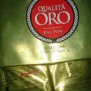 Lavazza Oro, 250 грамм (Италия)