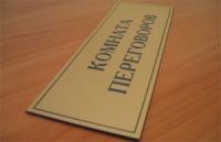 Изготовление офисных,адресных табличек