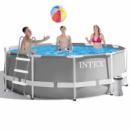Каркасный бассейн Intex 26706 - 4, 305 х 99 см (2 006 л/ч, лестница, тент, подстилка)