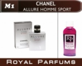 Chanel ALLURE HOMME SPORT \ Шанель Алюр хом Спорт 100мл. Духи!