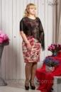 Женское платье от производителя « Стэфани » «