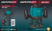 машина фрезерная GRAND-2200