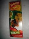 Крекер для грызунов средних «Овощи»