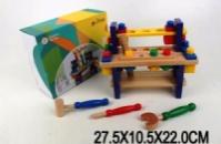 Игровой набор с инструментами Верстак LS8030