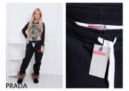 Спортивные брюки «Прада» трехнитка на флисе