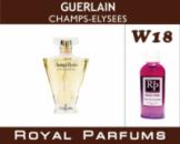 Духи Royal Parfums 100 мл Guerlain «Champs-Elyses»