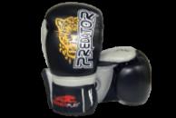 Боксерські рукавиці PowerPlay 3008 Чорні 8 унцій