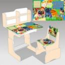 Парта шкільна «Мопси» + 1 крісло (ціна вказана зі знижкою)