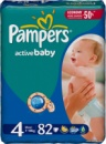 Pampers activ baby МЕГА упаковки 4 Maxi(7-14 кг)-82шт./уп