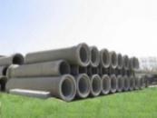 Труба железобетонная ТБ 140-50-2 длина 5000 мм D=1400мм
