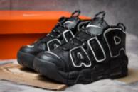 Кроссовки женские Nike Uptempo, черные (14772),  [  36 37 38 39 41  ]