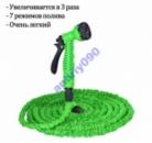 Шланг для полива X HOSE 52,5 м с распылителем АКЦИ