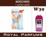 Духи Royal Parfums (рояль парфумс) 100 мл I love love(ай лав лав)