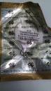 Кольцо AIP для Oleo-Mac Sparta 25 (цена за 1 шт.)