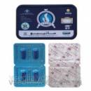 Сатибо препарат для повышения потенции 8 капсул упаковка