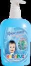 Рідке крем-мило для дітей Карапуз Фітокомплекс, 400 г, Жидкое крем-мыло для детей Фитокомплекс