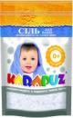 Антибактеріальна дитяча сіль для ванн з іонами срібла, 500 г, Антибактериальная детская соль для ванн с ионами серебра