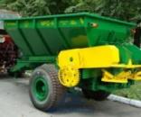 Машина МРД-5М для рассеивания твердых минеральных удобрений