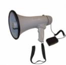 Мегафон HW-20B рупор громкоговоритель 30Вт 300м