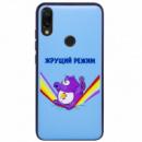 TPU+PC чехол ForFun для Xiaomi Redmi 7 Жрущий режим / Синий