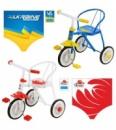 Велосипед 3-колісний
