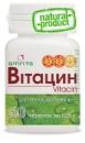 Витацин, 60 табл. по 500 мг
