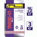 Шпатлевка Тинк-11, стартовая, серая(рекомендована для фасадов), и для заполнения трещин, для внутр и наружн работ, зерно