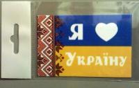 Магнитики в украинском стиле на холодильник в Днепропетровске и по Украине