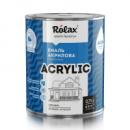 Эмаль акриловая Rolax, белая, 0,75 л