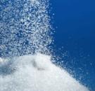 Сахар от 10 тн.