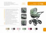 BABY (C706) Goodbaby детская универсальная коляска (Гудбэйби)
